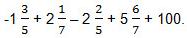 6.6-5.1. Сложение и вычитание рациональных чисел.