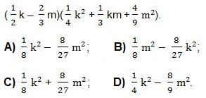 7.13-3. Разность кубов двух выражений