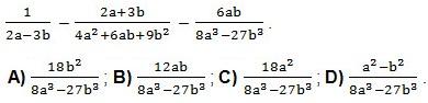 8.2-1.1. Сложение и вычитание алгебраических дробей