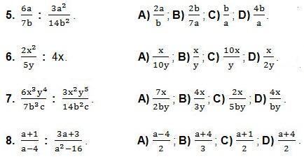 8.3-1.1. Умножение и деление алгебраических дробей