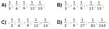9.9-1.1. Последовательности