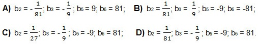 9.9-5.1. Геометрическая прогрессия и её свойства.  Формула n-го члена геометрической прогрессии.