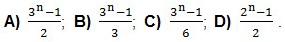 9.9-6.1. Сумма n первых членов геометрической прогрессии