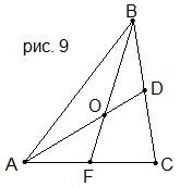 Г7.II(2)-1.1. Медианы, биссектрисы и высоты треугольника
