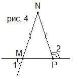 Г7.II(2)-2.1. Свойства равнобедренного треугольника