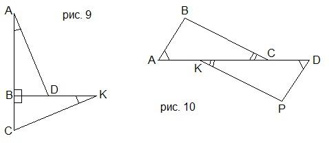 Тест Г7.II(3)-1.1. Второй признак равенства треугольников.