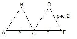 7Г.III(1)-1. Признаки параллельности двух прямых