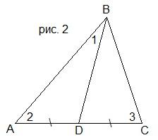 Тест 7Г.IV(2)-1. Соотношения между сторонами и углами треугольника
